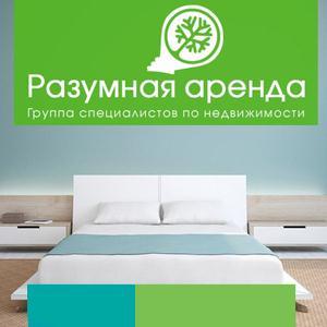 Аренда квартир и офисов Жилево