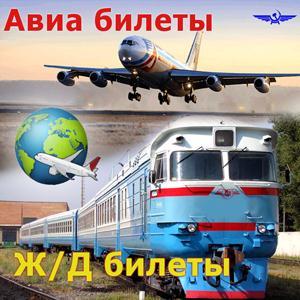 Авиа- и ж/д билеты Жилево