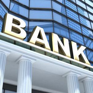 Банки Жилево