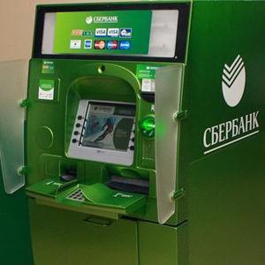 Банкоматы Жилево