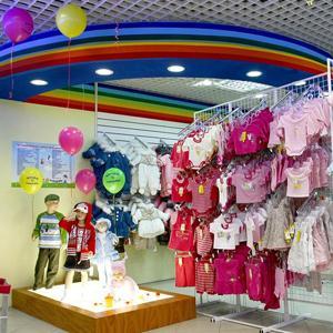 Детские магазины Жилево