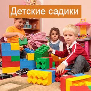 Детские сады Жилево