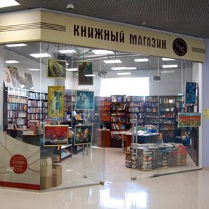 Книжные магазины Жилево