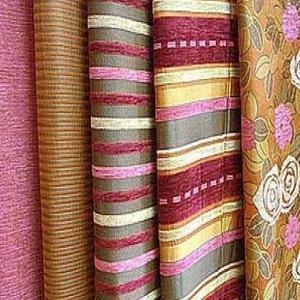 Магазины ткани Жилево