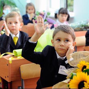 Школы Жилево