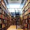 Библиотеки в Жилево