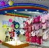 Детские магазины в Жилево
