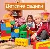 Детские сады в Жилево