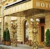 Гостиницы в Жилево
