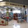 Книжные магазины в Жилево