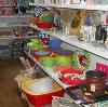 Магазины хозтоваров в Жилево