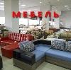 Магазины мебели в Жилево