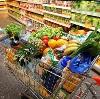 Магазины продуктов в Жилево