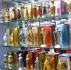 Парфюмерные магазины в Жилево