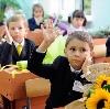 Школы в Жилево