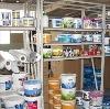 Строительные магазины в Жилево