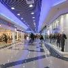Торговые центры в Жилево