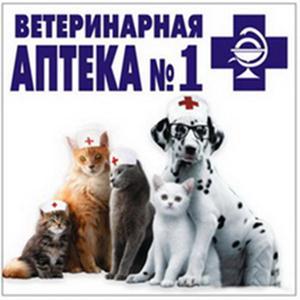 Ветеринарные аптеки Жилево