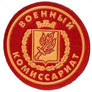 Военкоматы, комиссариаты Жилево
